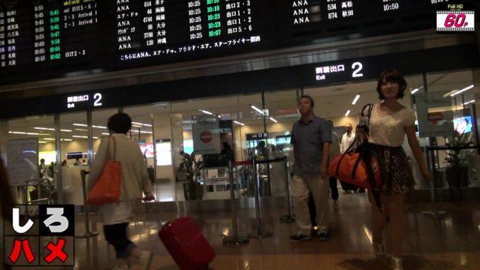 「これが日本のAVです!中国人留学生に涙の中出し○○連発!」キャプチャー1